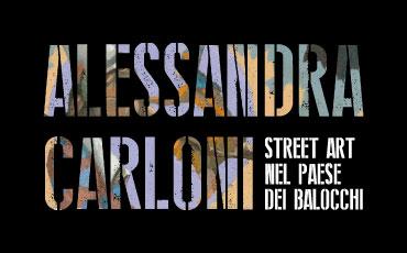 mostra Alessandra Carloni Galp
